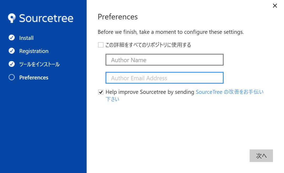 【簡単】GitのGUIクライアント「Sourcetree」の ...
